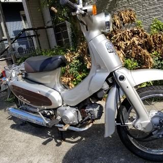 ★超希少★リトルカブラ 50cc(車体)