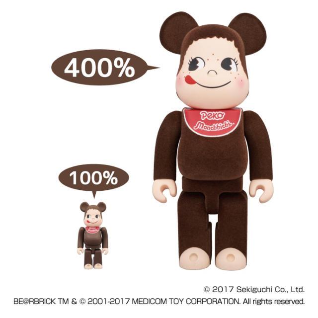 不二家(フジヤ)のbe@rbrick bearbrick 400%100%ベアブリック ペコちっち エンタメ/ホビーのフィギュア(その他)の商品写真