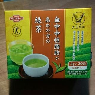 タイショウセイヤク(大正製薬)の血中中性脂肪が高めの方の緑茶(健康茶)