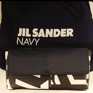 ジルサンダー(Jil Sander)のJIL SANDER NAVY ジルサンダー クラッチバッグ(クラッチバッグ)