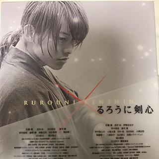 るろうに剣心(日本映画)