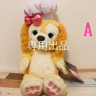 Disney - 【香港ディズニー限定】クッキー Sサイズ ぬいぐるみ 【A】
