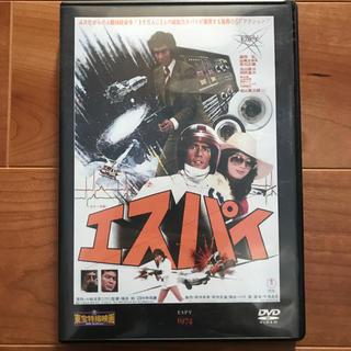 DVD★東宝特撮映画 エスパイ 邦画 1974 藤岡弘、由美かおる 草刈正雄(日本映画)