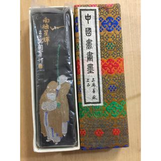 中国墨(書道用品)