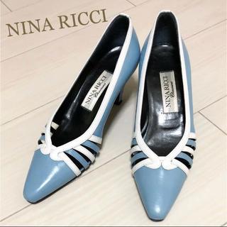 ニナリッチ(NINA RICCI)の美品!ニナリッチ 22.5 本革 日本製 ブルー パンプス(ハイヒール/パンプス)