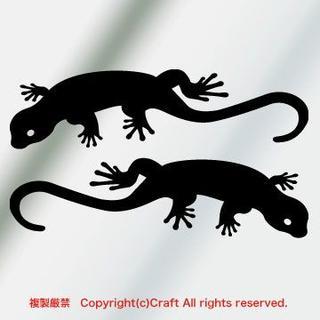 Lizard ヤモリ、トカゲ ステッカー(黒/15cm)左右向きセット(車外アクセサリ)