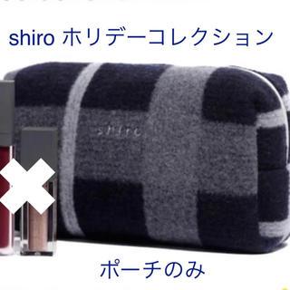 シロ(shiro)のshiro  ホリデーコレクション 2018 限定 ホリデーポーチ(ポーチ)