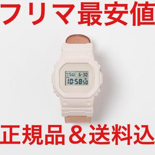エンダースキーマ(Hender Scheme)のHender Scheme × CASIO G-SHOCK(腕時計(デジタル))