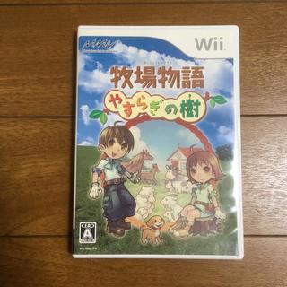 Wii - Wii 牧場物語 やすらぎの樹