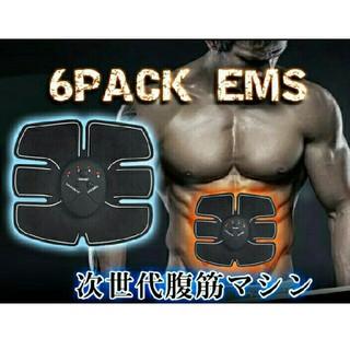 シックスパック(SIXPACK)のシックスパック 本体 EMS お腹用 ダイエット エクササイズ 痩せる 鍛える(エクササイズ用品)
