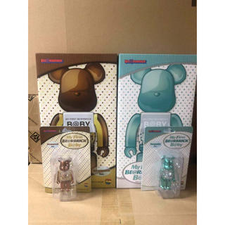 MEDICOM TOY - BEARBRICK B@BY Turquoise Steampunk セット