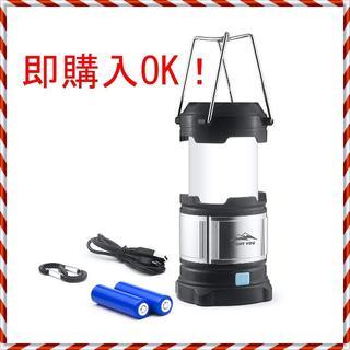 【迅速対応★】LEDランタン 携帯型アウトドアライト 折り畳み式 (ライト/ランタン)