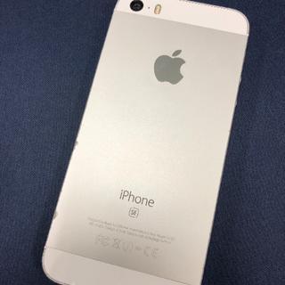 アイフォーン(iPhone)の【7476】iPhoneSE 64(スマートフォン本体)