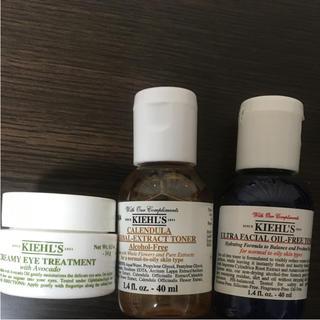 キールズ(Kiehl's)のキールズ  まとめ売り(化粧水 / ローション)
