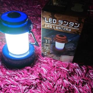 LEDランタン ライト(防災関連グッズ)