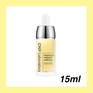 チャアンドパク(CNP)の超話題◆新品 CNP プロポリスアンプル 美容液(美容液)