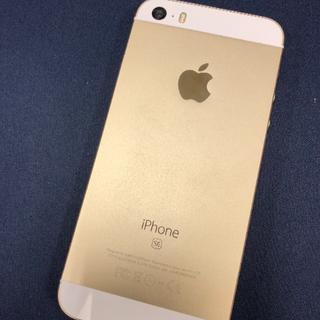 アイフォーン(iPhone)の【2828】iPhoneSE 32(スマートフォン本体)