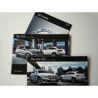 メルセデスベンツ GLE & GLC 最新カタログ(カタログ/マニュアル)