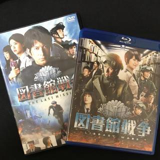 ブイシックス(V6)の図書館戦争 DVD&Blu-ray(日本映画)