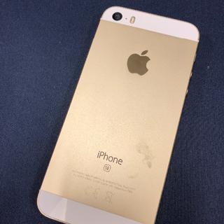 アイフォーン(iPhone)の【6909】iPhoneSE 32(スマートフォン本体)