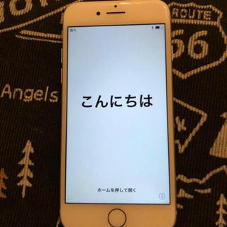 アイフォーン(iPhone)のiPhone8 256GB (スマートフォン本体)