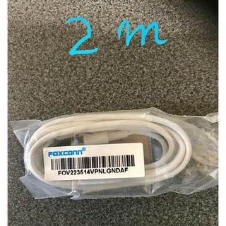 アイフォーン(iPhone)のiPhoneアイホン充電器純正品lightningケーブル2m1本(バッテリー/充電器)