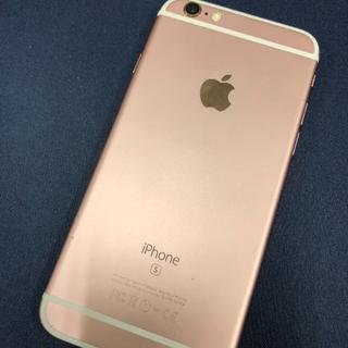 アイフォーン(iPhone)の【4748】iPhone6s 64(スマートフォン本体)