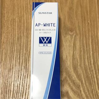 サンスター(SUNSTAR)のAP  ホワイト リフレッシュミント 定価1,058円(歯磨き粉)