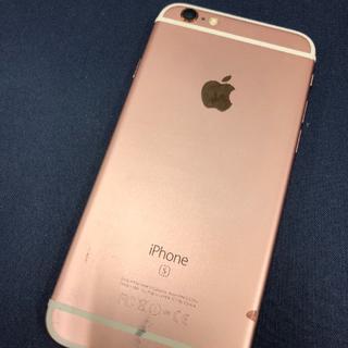 アイフォーン(iPhone)の【7625】iPhone6s 64(スマートフォン本体)