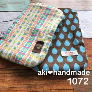 ❤︎1072 ちょっと大きめ2枚set handmade(ハンカチ/バンダナ)