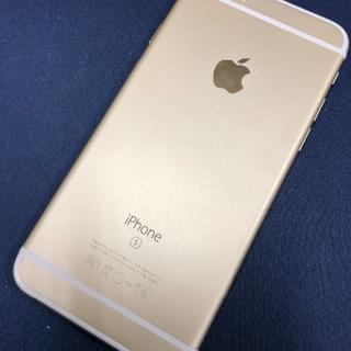 アイフォーン(iPhone)の【9965】iPhone6s 64(スマートフォン本体)
