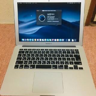 マック(Mac (Apple))のMacbook Air 13 2013(ノートPC)