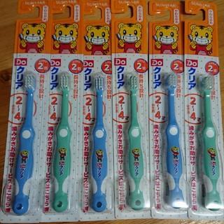 サンスター(SUNSTAR)のしまじろう歯ブラシ サンスター(歯ブラシ/歯みがき用品)