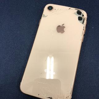 アイフォーン(iPhone)の【0257】iPhone8 64(スマートフォン本体)
