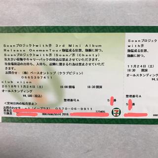 11月24日大阪Soanプロジェクト(V-ROCK/ヴィジュアル系)
