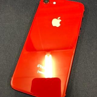 アイフォーン(iPhone)の【3182】iPhone8 64(スマートフォン本体)