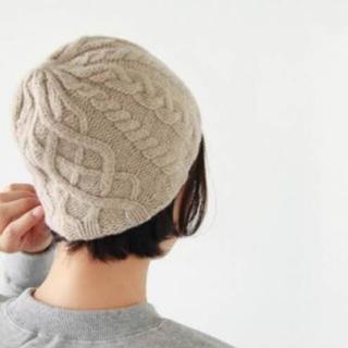 ネストローブ(nest Robe)の新品未使用 マチュアーハ matureha. ニット帽/オフホワイト(ニット帽/ビーニー)