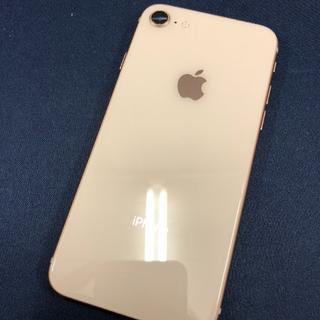 アイフォーン(iPhone)の【6223】iPhone8 64(スマートフォン本体)