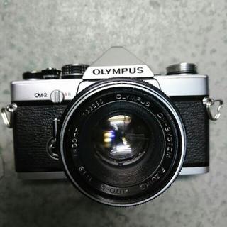 オリンパス(OLYMPUS)のOLYMPUS OM-2 フィルムカメラ(フィルムカメラ)
