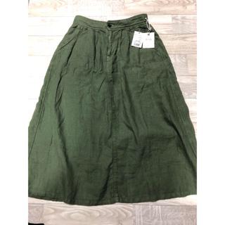 ディーエムジー(D.M.G)のDMG スカート(ひざ丈スカート)