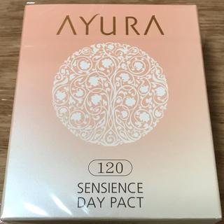アユーラ(AYURA)のアユーラ  センシエンス デイパクト 120(ファンデーション)