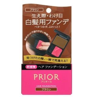 プリオール(PRIOR)のヘアファンデーション2個セットブラウン(白髪染め)