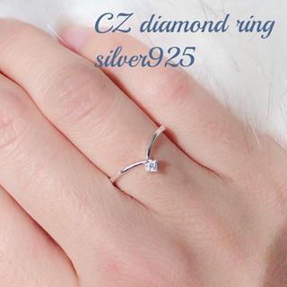 チェスティ(Chesty)のsilver925 CZダイヤ シルバー リング 指輪 刻印有(リング(指輪))