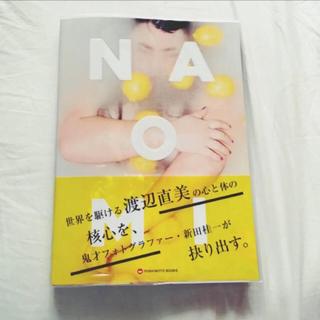 プニュズ(PUNYUS)の渡辺直美 写真集 NAOMI(お笑い芸人)
