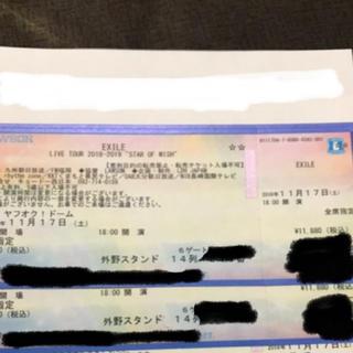 エグザイル(EXILE)のEXILE ライブチケット(国内アーティスト)