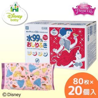 日本製♡おしりふき プリンセス ディズニー 80枚×20 (その他)