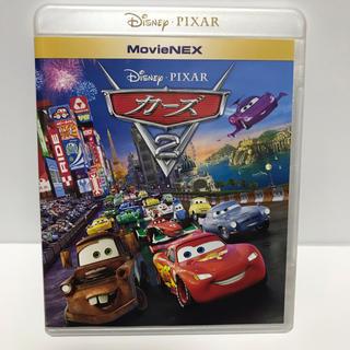 Disney - カーズ 2 ブルーレイ + 純正ケース