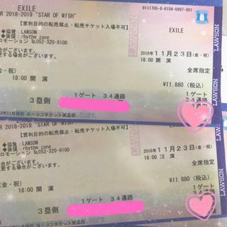 エグザイル(EXILE)のEXILE 名古屋 11/23 チケット(国内アーティスト)