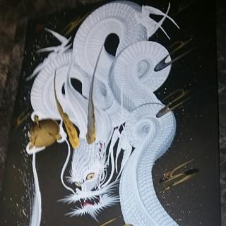 一筆龍 白龍大王神 降臨350×700(絵画/タペストリー)