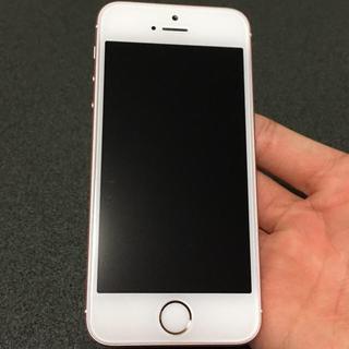 アイフォーン(iPhone)の即購入OK 新品同様の超美品 iPhoneSE 64GB SIMロック解除済み(スマートフォン本体)